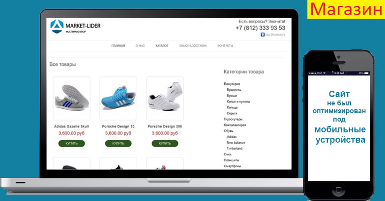 Интернет магазин на Jigoshop