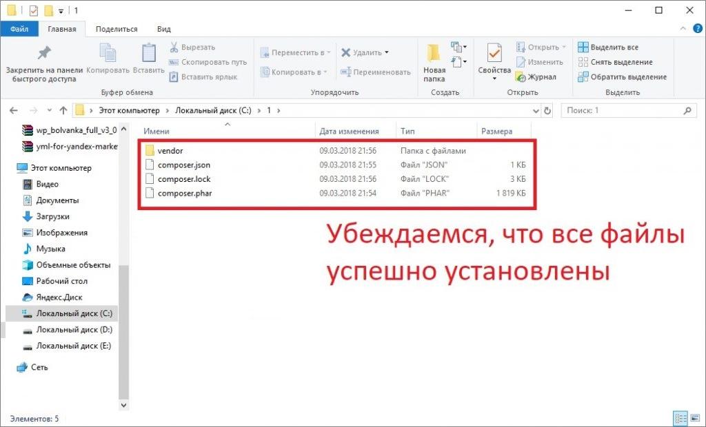Фалы АПИ бота для Телеграм